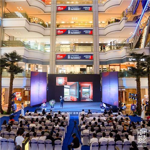 大咖论道汇聚中原2018箭牌卫浴设计师全国巡回讲郑州站