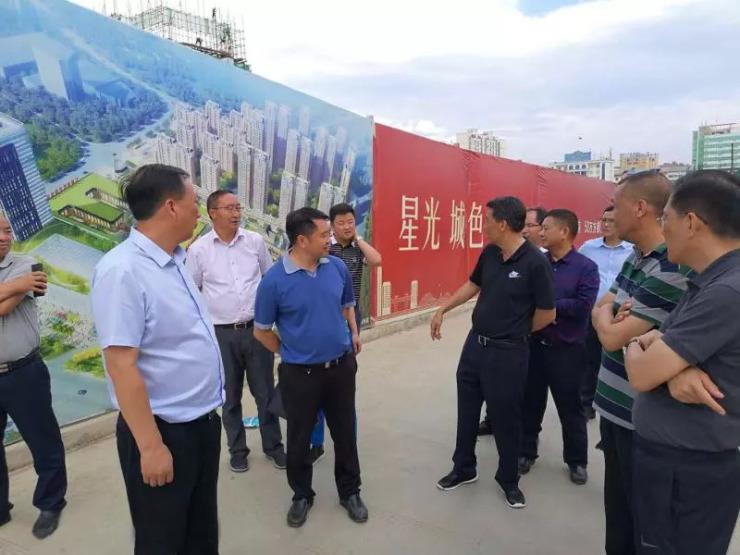 昭阳区领导莅临红星美凯龙合景•启城项目视察指导工作