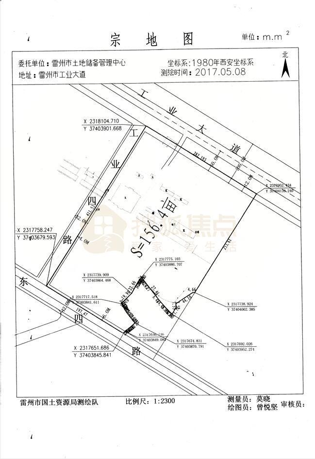 雷州2块商住用地正式挂牌出让:总起始价约6.1亿元