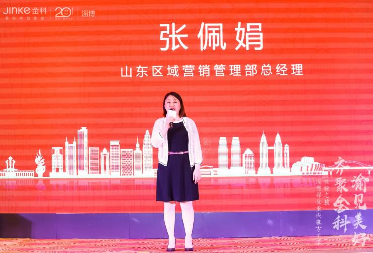 渝城邂逅东方美 淄博媒体重庆东方美学体验之旅圆满结束