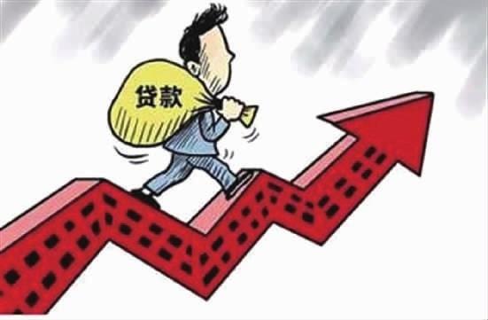 央行發布《中國金融穩定報告》:住房貸款占可支配收入60.5%