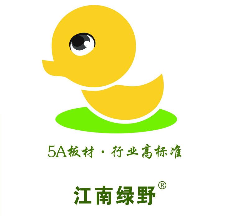 诚信品牌|江南绿野儿童房专用装修板材