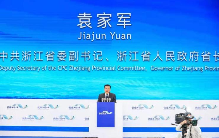 """助力高质量发展,""""钱塘江论坛资本助力金融科技""""峰会在杭州举行"""