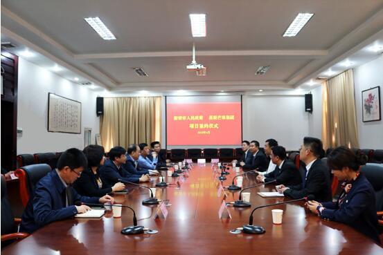 中国·中部智能智造厨卫产业园项目  成功签约