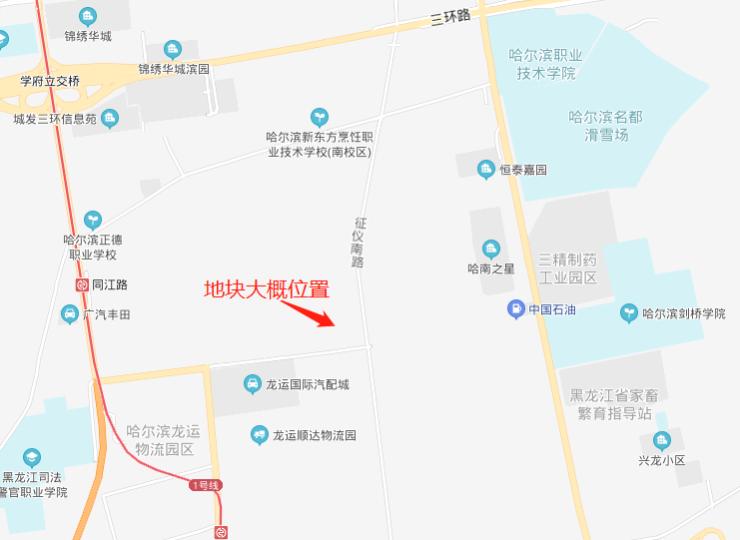土地播报:香坊供应一宗商业用地 楼面价436.96元/㎡起哈尔滨插图(1)