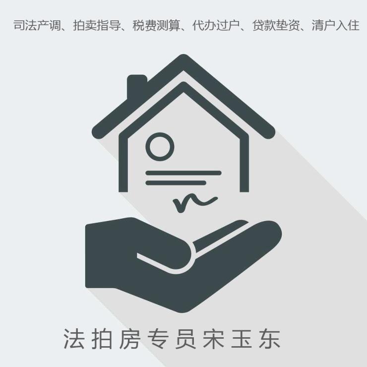 法拍房 郑州 金水区 瑞银花园小区 不限购不限售价格低可贷款