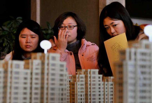 购房必知!买房前需要准备多少资金才够用?