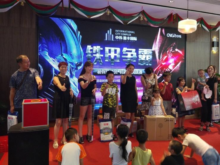 中伟·盈丰国际||品味机器人竞赛之魅力,畅享现金红包福利