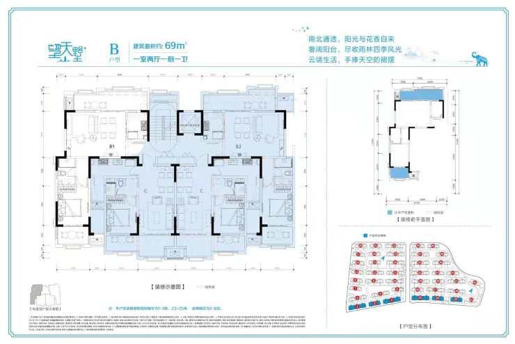 [万达西双版纳国际度假区]  推出电梯洋房 精装修(售楼部)