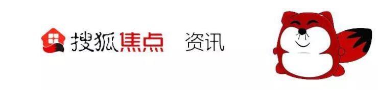 杭州小学万元校服怎么回事 校方回应:1万是预收款