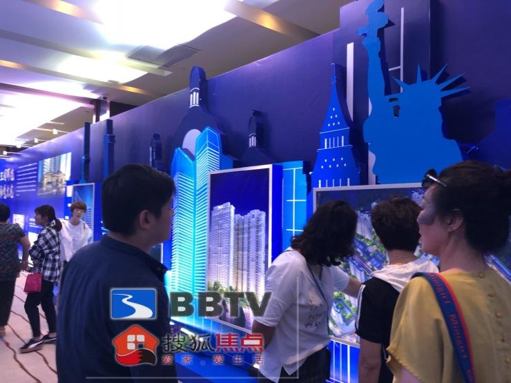 聚焦首发现场∣ 蚌埠城市地标,高端生活首映礼!