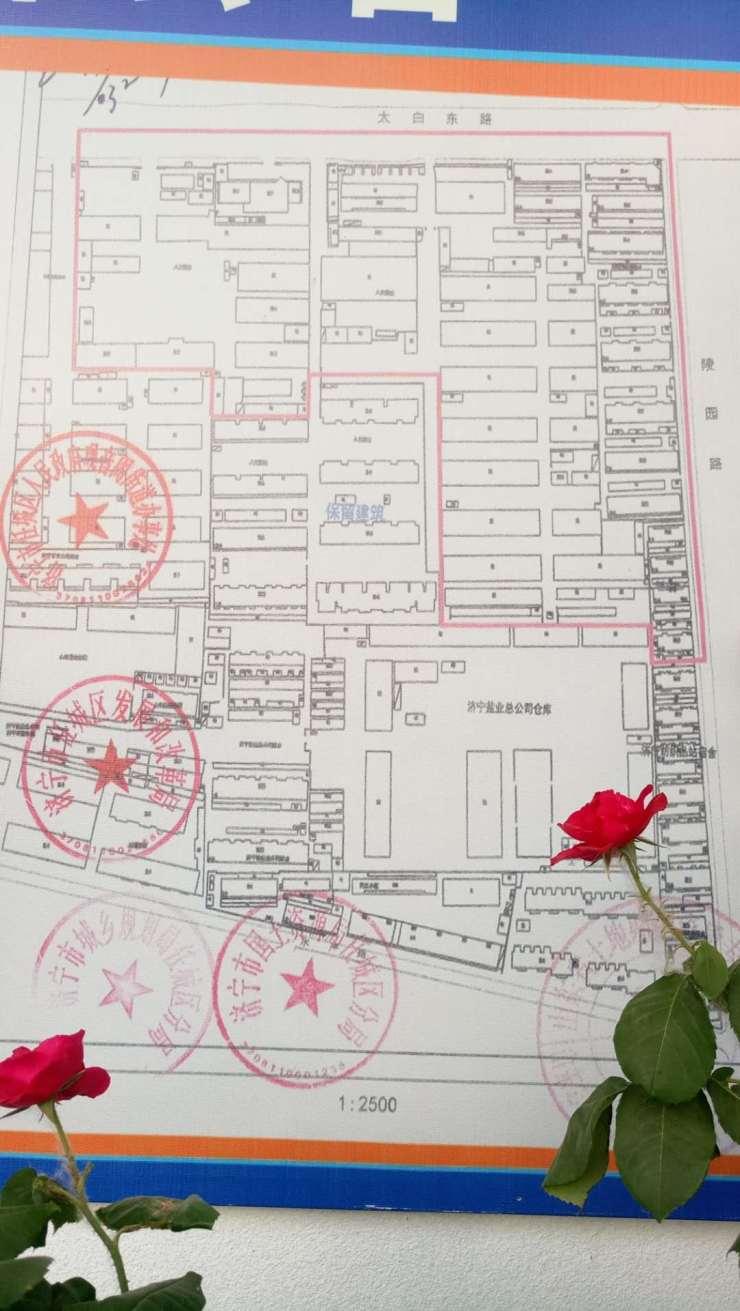 市中心的好位置!济宁两棚改项目今年启动征收!
