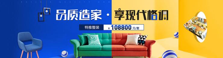 2018武汉家装最新前十名公司排名榜