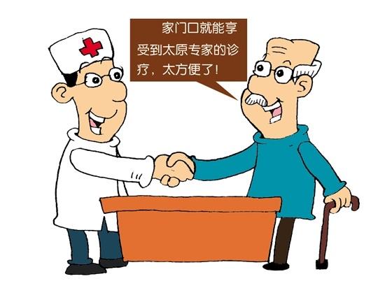太原市中心医院与介休市人民医院组建医院发展共同体