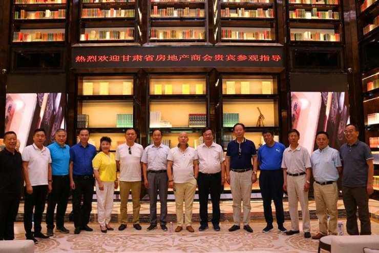 甘肃省房地产业商会应邀参观天庆博物馆 领略名家珍品