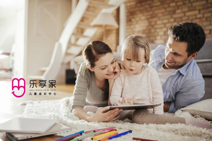 长沙乐享家儿童成长中心开业,独有《家庭成长计划》抢先体验