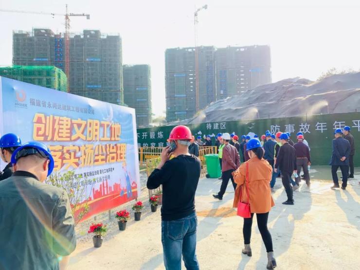 信阳市环境攻坚办率队莅临天福山河观邸建设工地观摩指导
