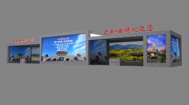 2018曲靖房地产双12即将走向重庆目前已有9家房企组团参展