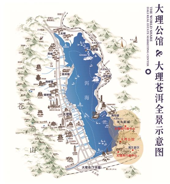 大理公馆7月21日苍洱映像海景别墅鉴品会成功举办