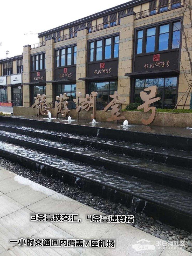 南通——如皋龙游湖壹号 位置 地址 售楼处电话