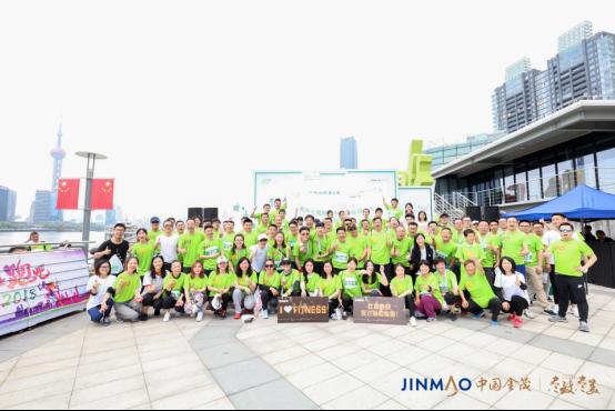 六城千人同为地球奔跑,金茂上海区域点亮绿色梦想