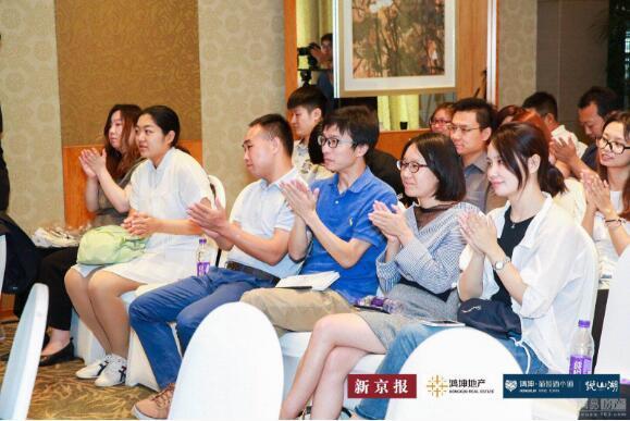 官厅借力冬奥红利 鸿坤葡萄酒小镇打造京西北价值标杆项目