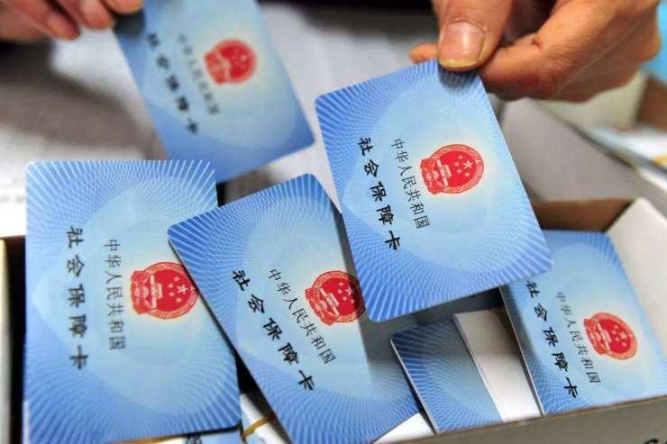 宁夏提高城乡居民基本养老保险基础养老金标准