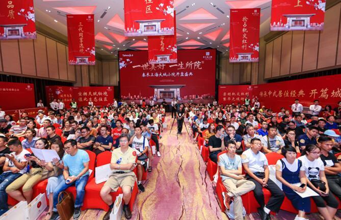 終于院子來|上海銷冠神盤,迎來王炸級別墅新品