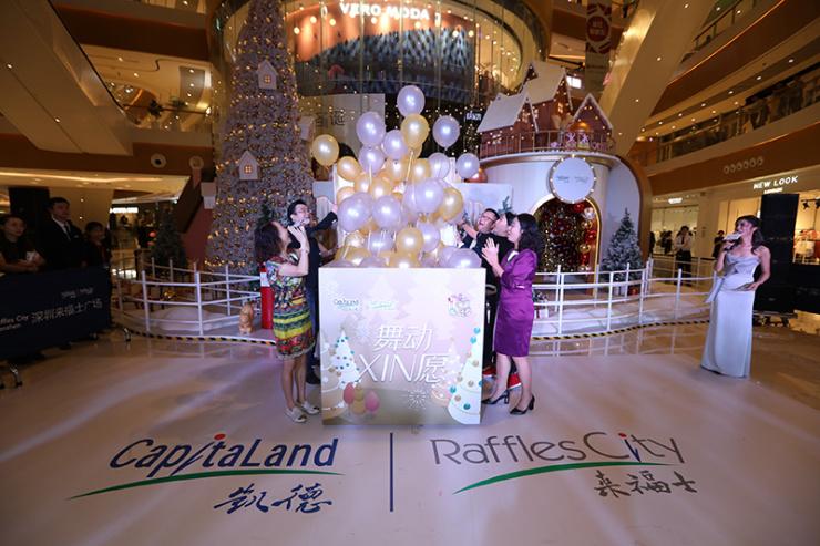 全国7家来福士、31家凯德购物中心舞动XIN愿共同点亮圣诞