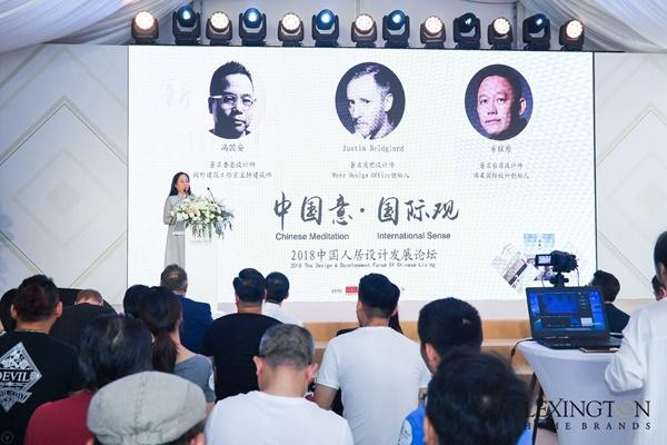 中国意·国际观 缪斯设计许友荣浅谈2018中国人居设计发展