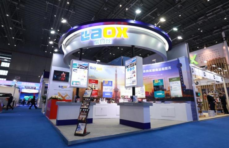 聚焦进博会:苏宁智慧零售引领零售业创新