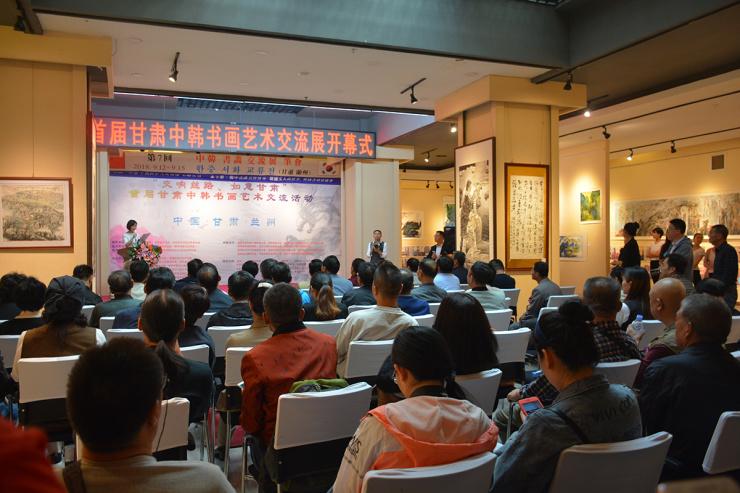 展两国艺术风采 2018首届甘肃中韩书画作品交流展在兰州举办