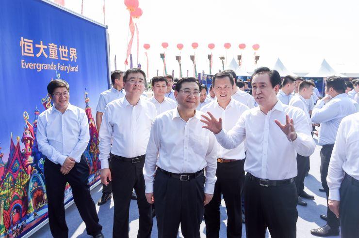 """恒大西安童世界正式开工  以""""中国内涵""""打造行业标杆"""
