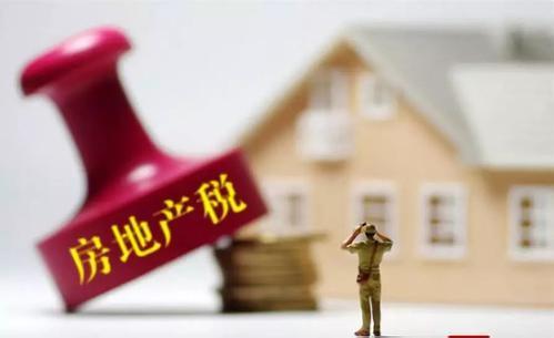 房地产调控加码 多地公积金政策生变