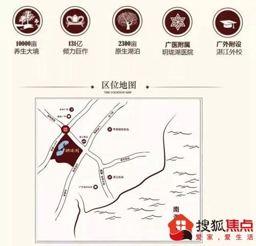 湛江·玥珑湖 ▏端午假期不可错过的诗意圣地