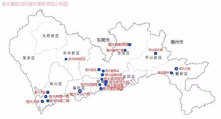 恒大布局深圳7大区 多盘集结新房最低3字头起