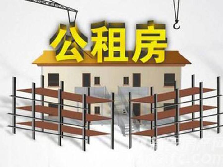 宣恩县出台2018年度公共租赁住房保障实施细则