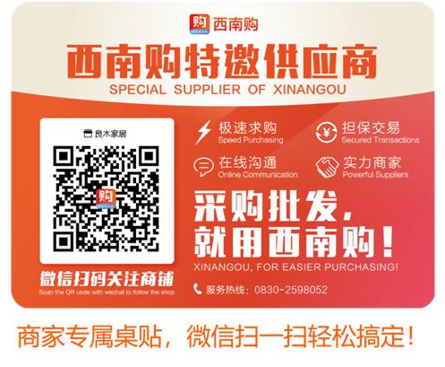 西南商品博览会揭秘之 A3馆数字经济体验馆