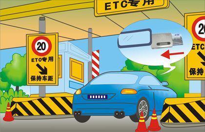 山西ETC可通过多渠道随时查询高速通行记录及消费明细-太原
