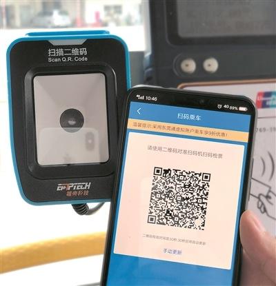"""点赞!东莞城区1000辆公交车可以""""扫码乘车""""啦!"""