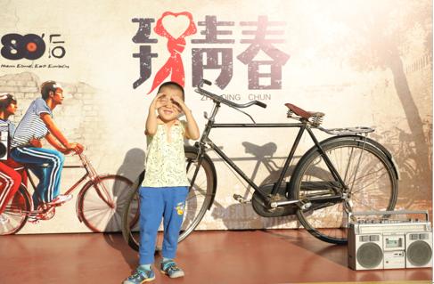 """首届金茂节正式启幕 在""""幸福年轮""""的指引下找到更美好的时光"""