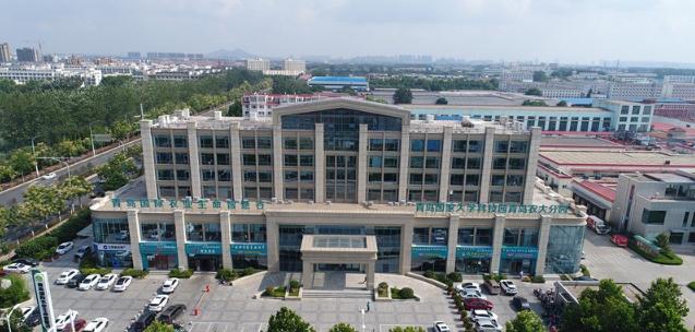 晚读:青岛国际农业生命智慧谷城阳开园 石油大学新增一个学院