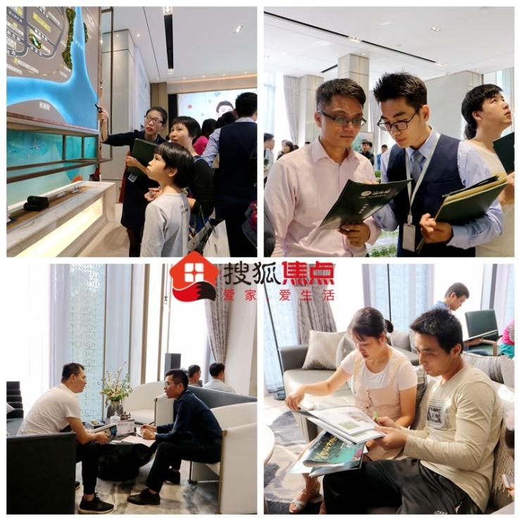 公园之上,湛江远洋城营销中心&生活美学样板房风华盛启!