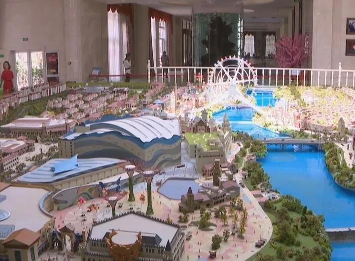 """西宁重点建设项目""""新华联国际旅游城""""进展迅速"""