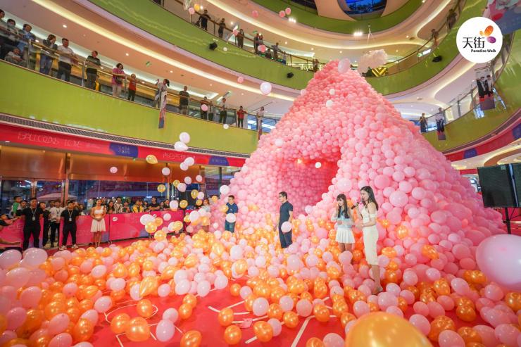 燃爆魔都的告白气球艺术展来成都了!金楠三周年 三生有幸遇见你
