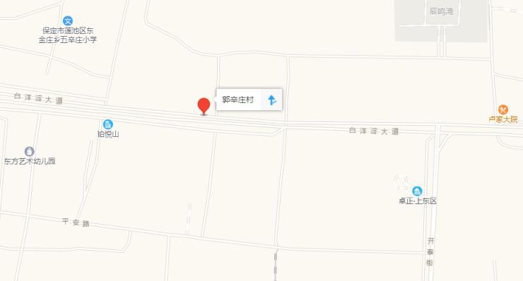 征地丨12.18保定东站区域再征地114亩 涉及郭辛庄村