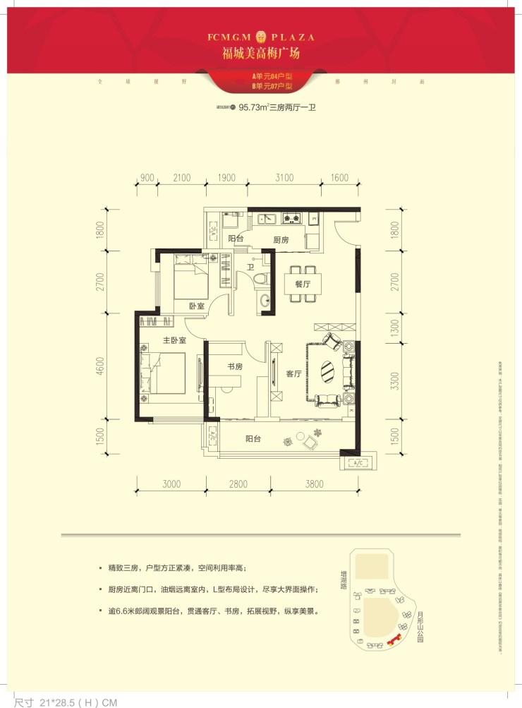 郴州高铁片区的第一红盘——福城美高梅