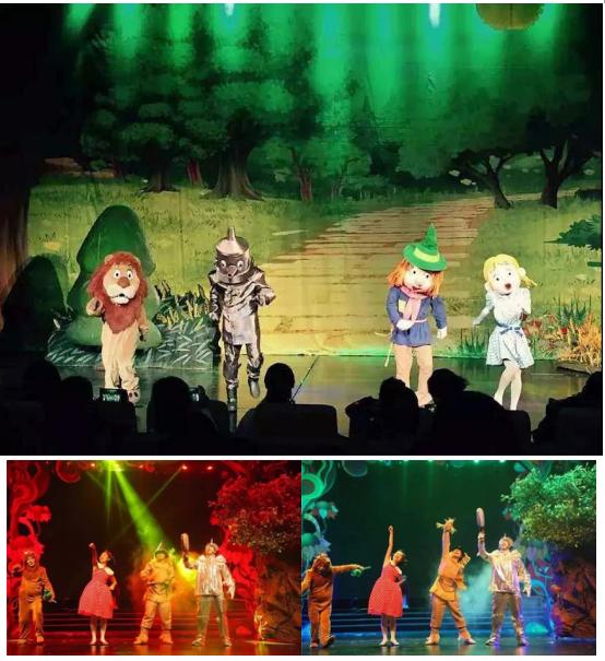 倒计时3天|2018新滨湖•孔雀城大型儿童话剧《绿野仙踪》