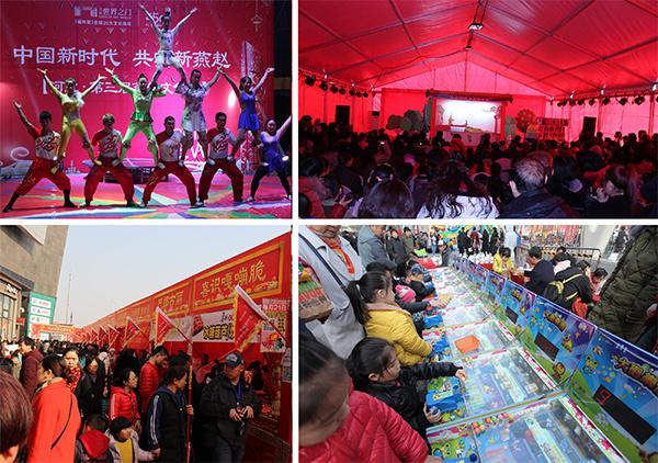 60万人欢庆 河北·第三届燕赵文化节圆满成功