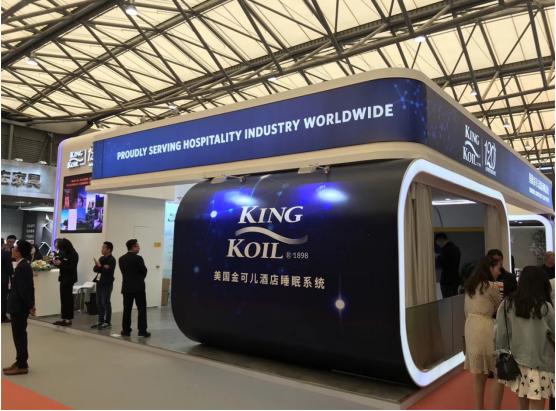 2018上海国际酒店工程设计与用品博览会开幕,金可儿邀您共享